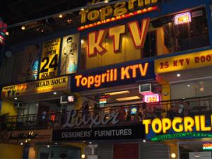フィリピンパブ・KTV